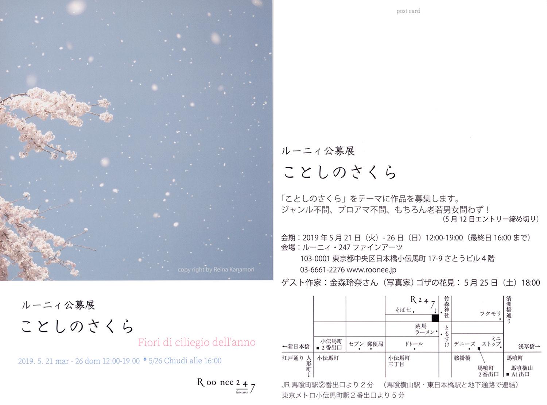 f0121181_23251668.jpg