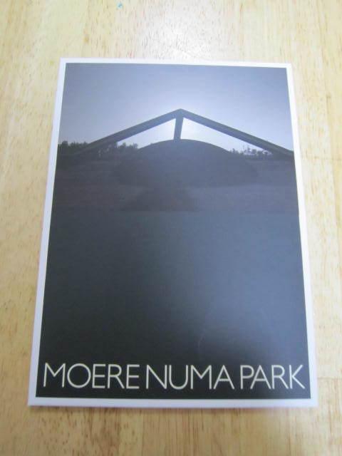 モエレ沼公園に行ってきました!_d0261282_18542692.jpg