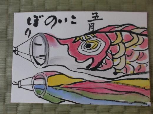 絵手紙ギャラリーができました。素敵な作品が500枚以上ご覧いただけます。_e0364586_22425569.jpg