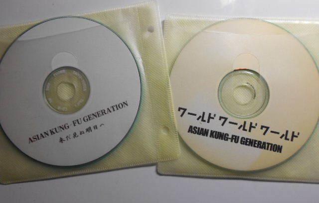 アジアンカンフージェネレーション_e0290193_21091883.jpg