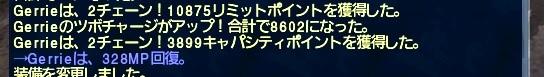 c0048296_17194847.jpg