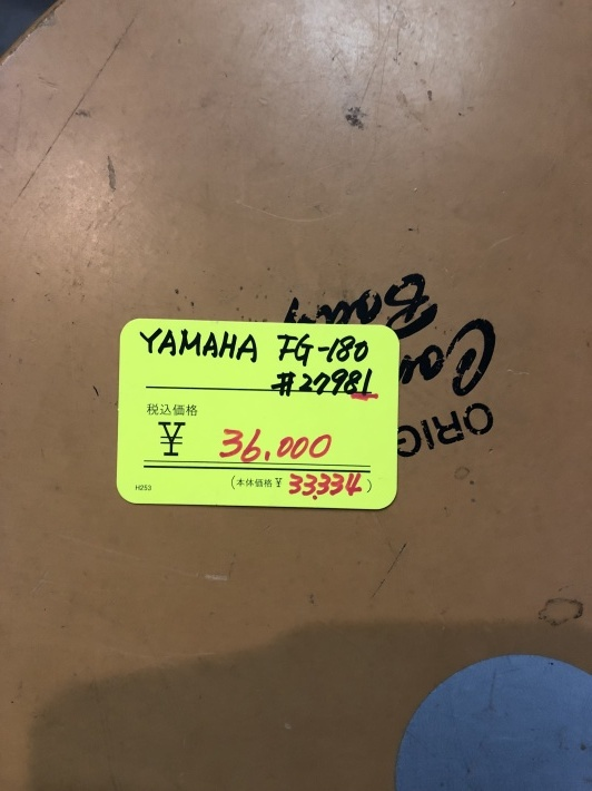 YAMAHAの国産ギター第1号FG-180が今でも名器といわれる訳_d0063599_05452531.jpg