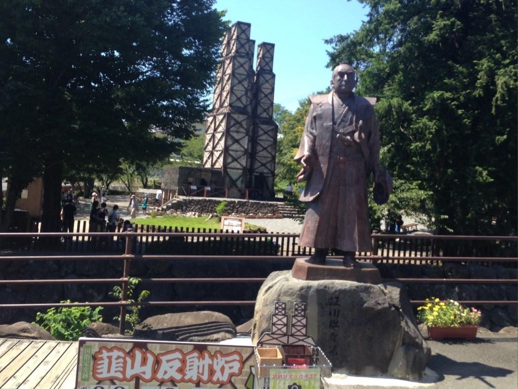 徳川のルーツを探っていくと、トンデモないことがわかってきた!NHK「日本人のおなまえ」が調べない徳川!対馬の宗家と長崎歴史博物館での朝鮮通信使の歴史が決定的!明治維新の秘密も!_e0069900_06465722.jpg