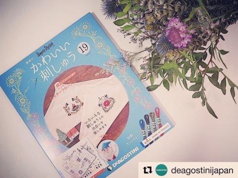 『かわいい刺しゅう』19号 発売中♡_a0157409_09394109.jpeg