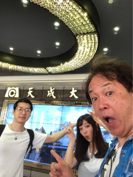 Hanaの台湾レポート2019〜その1〜_a0037910_09084186.jpg