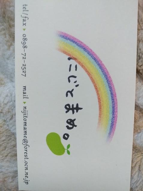 No  178 瓶ヶ森とアケボノツツジ_d0341514_23031332.jpg