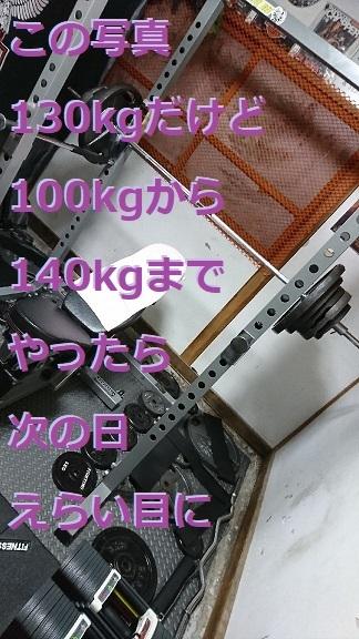f0081919_18504634.jpg
