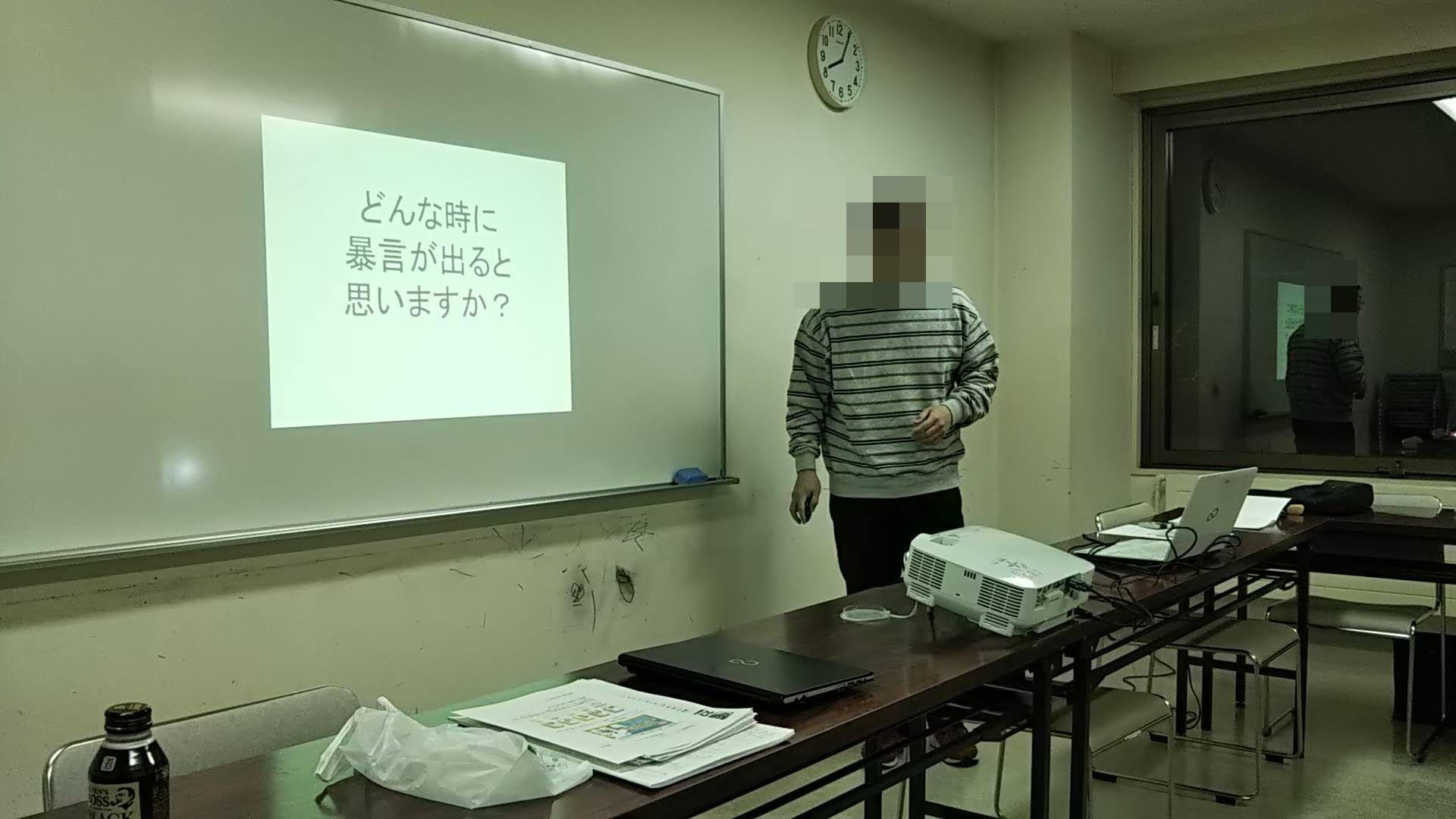 【例会報告】TOSSシグナス19年5月例会_e0252129_23512912.jpg