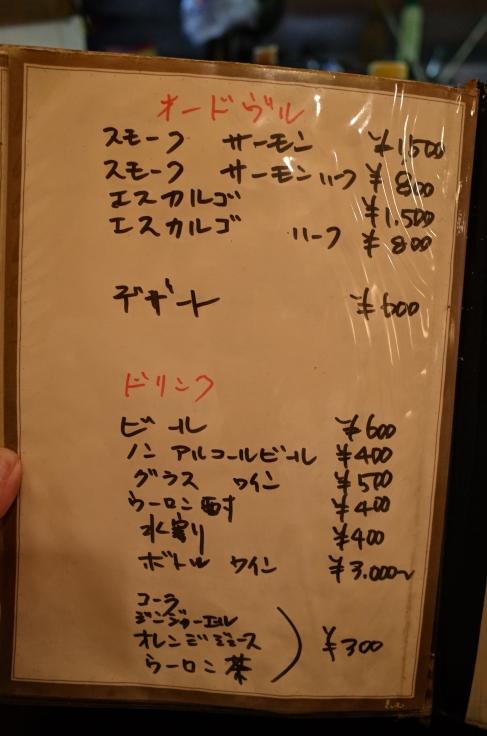 ステーキ・洋食 HAYASHI 千葉県松戸市稔台/街の洋食屋さん_a0287336_19262084.jpg