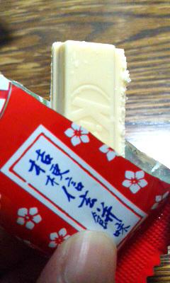 戦国銘菓~KitKat 桔梗信玄餅味_b0145843_19505701.jpg
