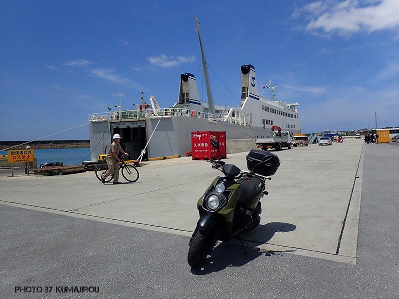 久米島遠征2019 航海記 後編_b0192746_07180634.jpg
