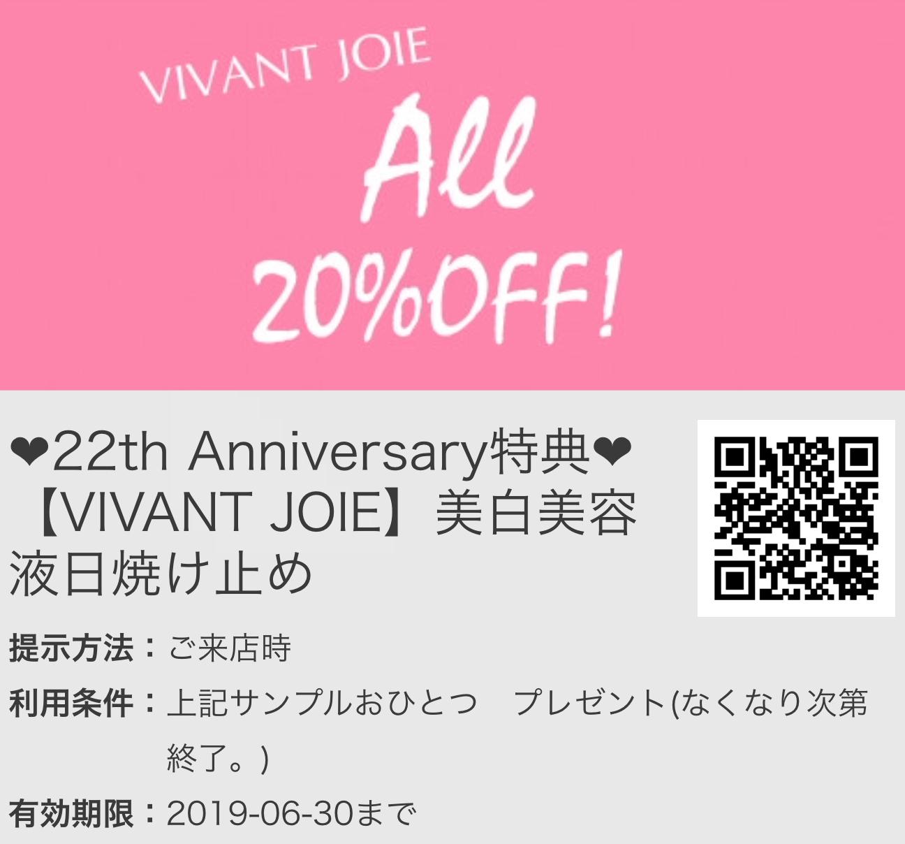 WEB特典のプレゼント♡_e0108851_23160038.jpeg