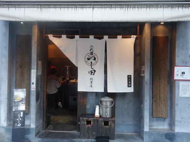 オトーさんのランチ ~ つけ麺_b0405262_19451477.jpg