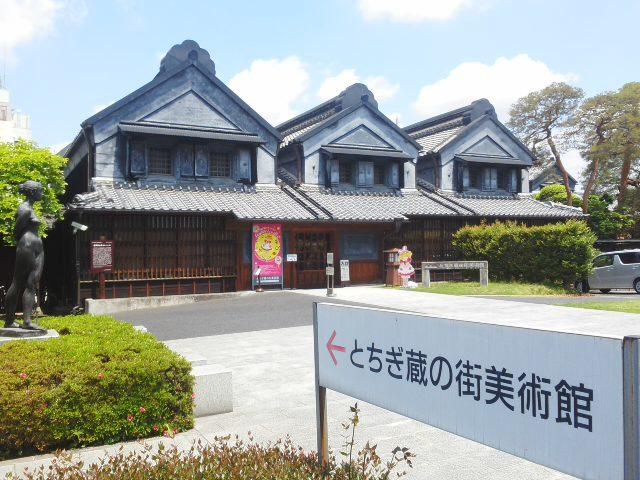 🌞 元栃木県庁  水路に泳ぐ鯉やカモ 懐かしい街並み 視察いろいろ 🌞_f0061067_21120078.jpg
