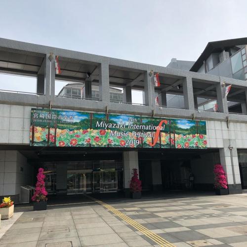 24回 宮崎国際音楽祭_d0235276_19503428.jpg