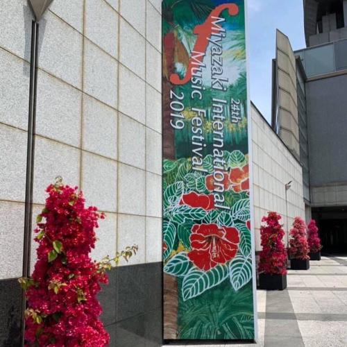 24回 宮崎国際音楽祭_d0235276_19503512.jpg
