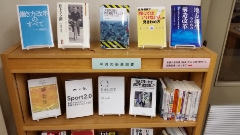 県議会図書館は魅力的です!_d0050503_10175749.jpg