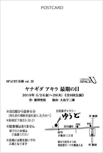 f0138311_13053112.jpg