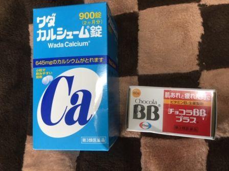 b0017215_17344843.jpg