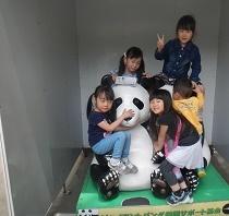 上野動物園_f0153418_17301685.jpg