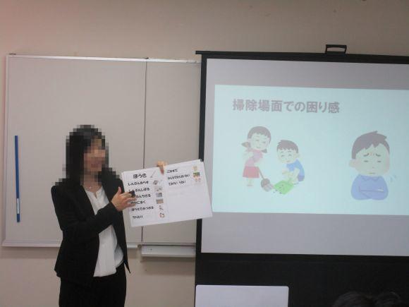 【教え方セミナー報告】5月12日・特別支援教育_e0252129_00111706.jpg