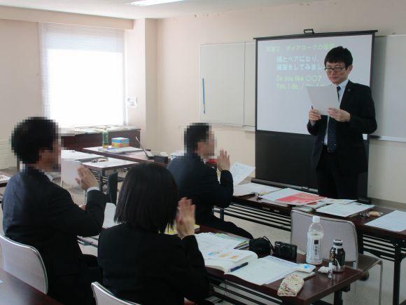 【教え方セミナー報告】5月12日・外国語活動、道徳_e0252129_00134979.jpg