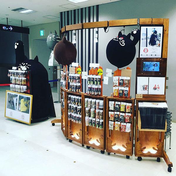 昨日より21日までの1週間、東急ハンズ新宿店さんで出店しております。_a0129631_15120348.jpg