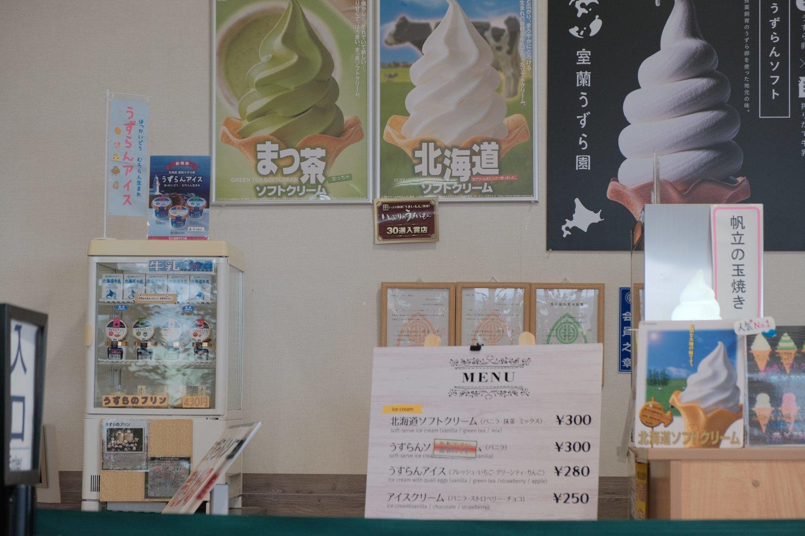 GW帰省8 ~ 室蘭みたら、室蘭八幡宮、視界ゼロの測量山、札幌に住むのありかも~_b0024832_01305854.jpg