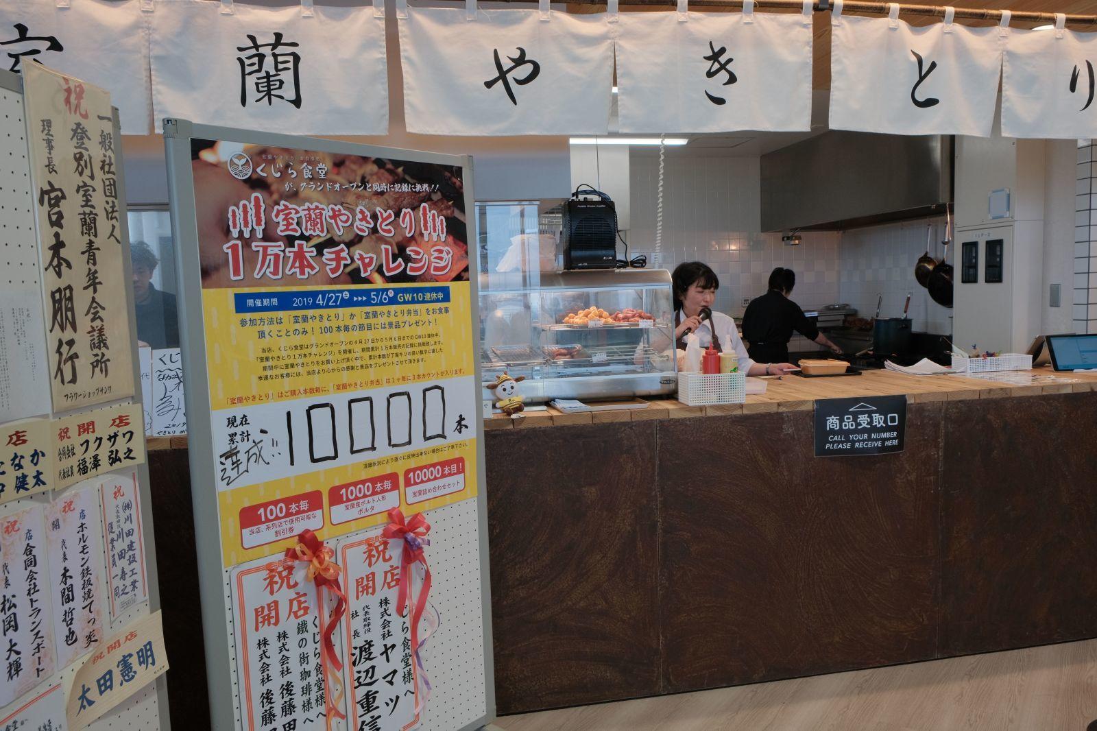 GW帰省8 ~ 室蘭みたら、室蘭八幡宮、視界ゼロの測量山、札幌に住むのありかも~_b0024832_01314426.jpg