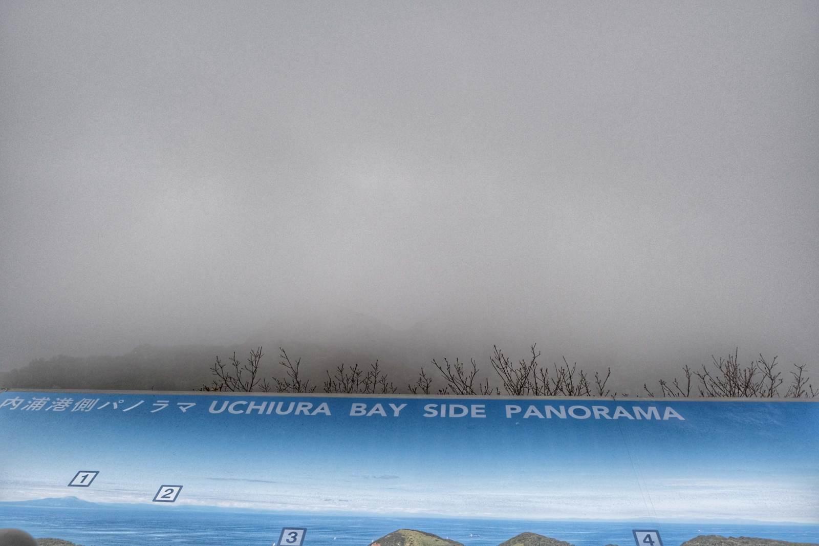 GW帰省8 ~ 室蘭みたら、室蘭八幡宮、視界ゼロの測量山、札幌に住むのありかも~_b0024832_01404341.jpg