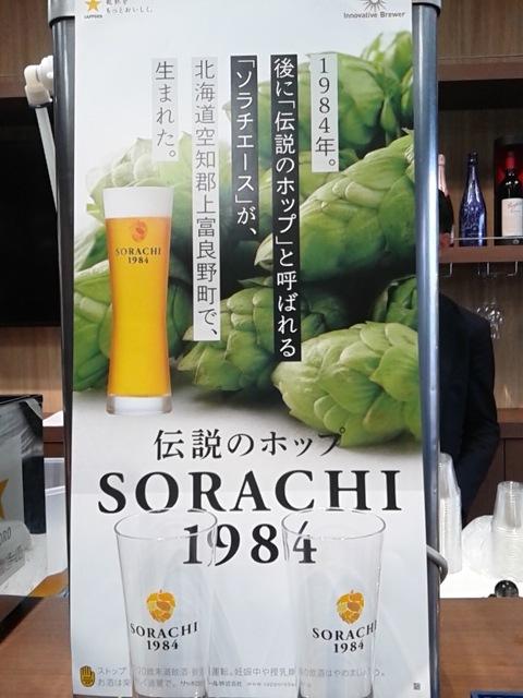 北海道~。_d0014133_10405503.jpg