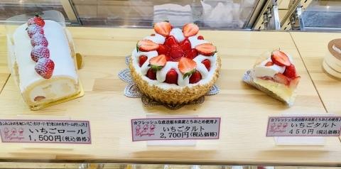 おすすめのケーキ_c0197734_15174810.jpg