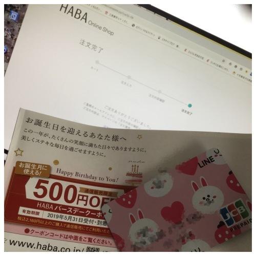 娘の料理 & 洗濯マグちゃん & 花 & ラインペイ_a0084343_10062210.jpeg