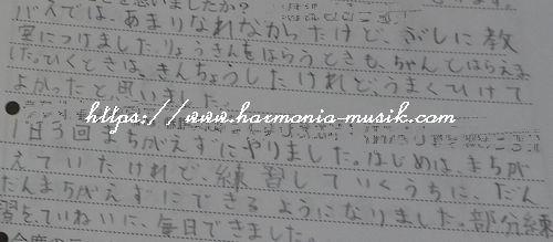 ピアノ教室☆通信☆勉強会テーマ_d0165645_18201100.jpg