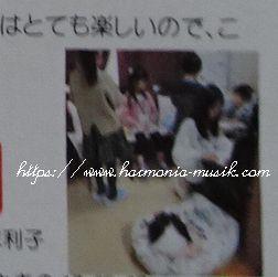 ピアノ教室☆通信☆勉強会テーマ_d0165645_18203297.jpg