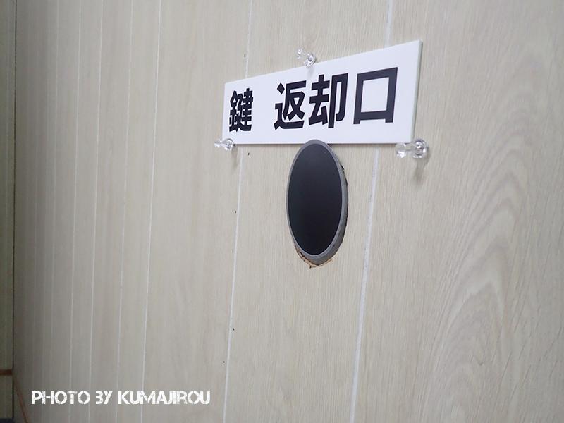 久米島遠征2019 上陸初日編_b0192746_07504434.jpg
