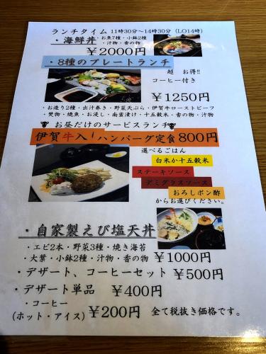 旬魚菜 plus 伊賀牛 悠_e0292546_05293167.jpg