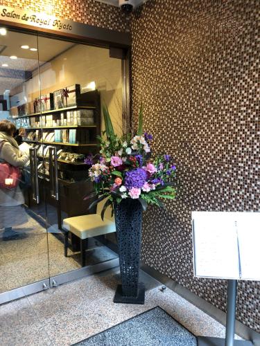 サロン・ド・ロワイヤル京都店_e0292546_05522468.jpg