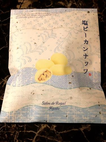 サロン・ド・ロワイヤル京都店_e0292546_05522919.jpg