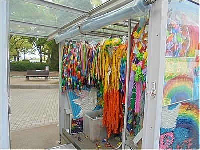 広島の旅 平和記念公園・原爆ドーム_c0087349_10250900.jpg