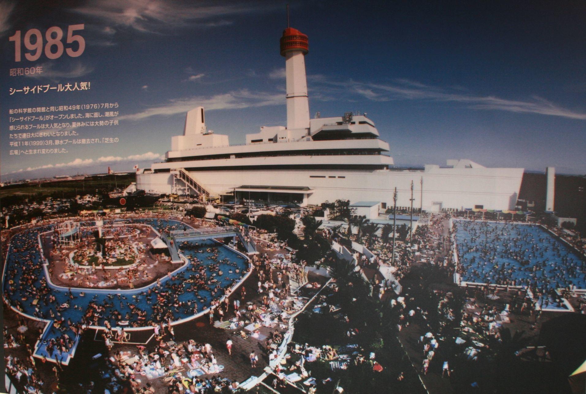0516 ダイビングの歴史 72 海の世界 1974-07_b0075059_15190489.jpg