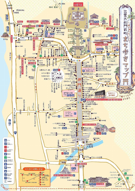 出雲大社門前町商店街「神門通り」_c0112559_07261085.jpg