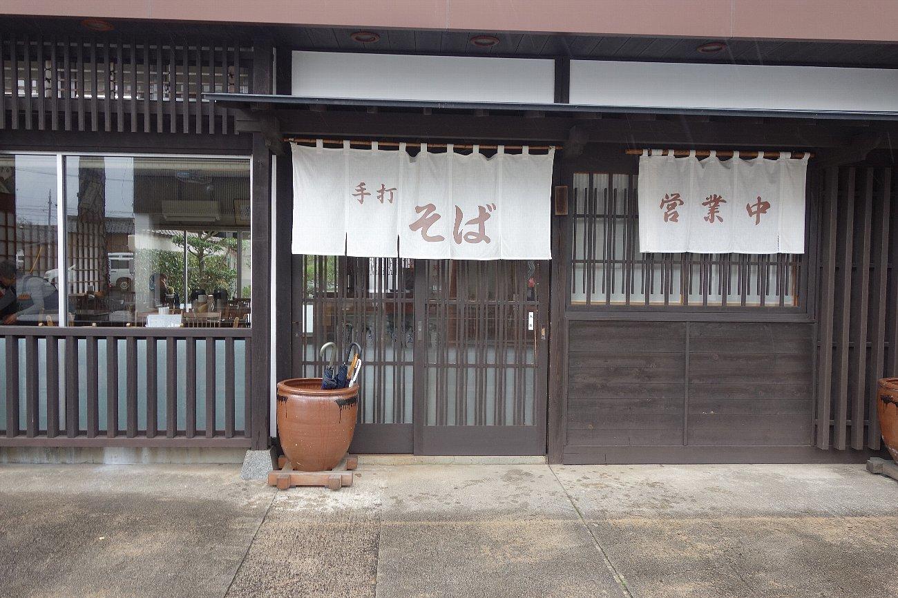 出雲大社門前町商店街「神門通り」_c0112559_07270412.jpg