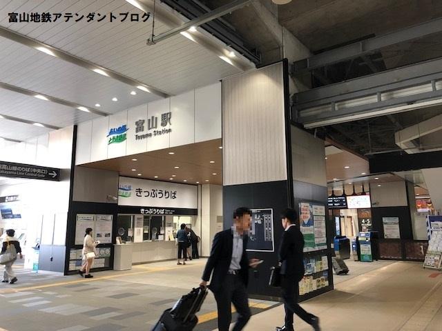 南北接続までの富山駅の様子をお届けします♪_a0243562_11252867.jpg