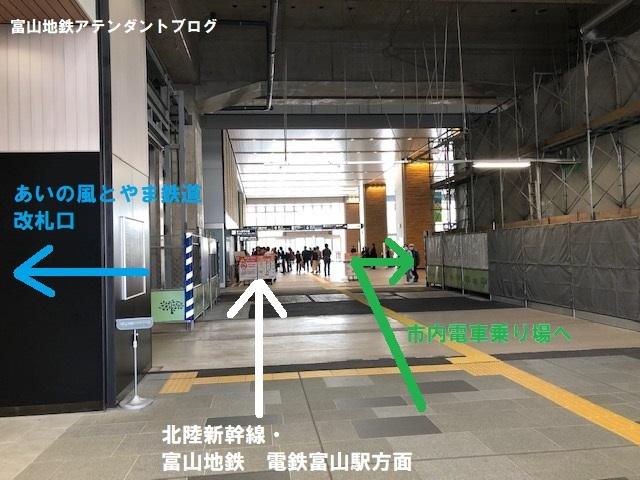 南北接続までの富山駅の様子をお届けします♪_a0243562_11410328.jpg