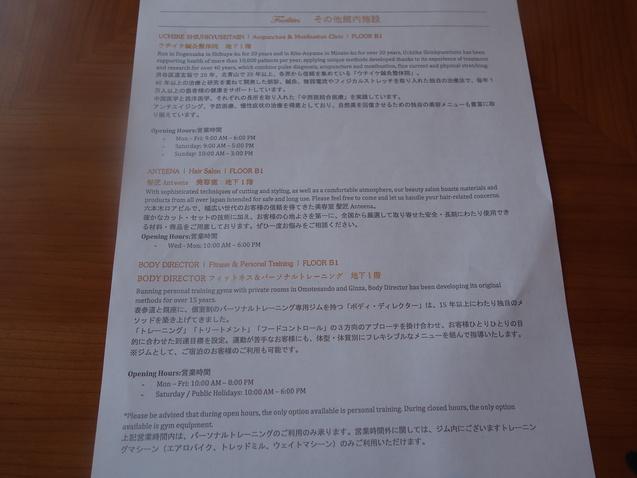 b0405262_18563213.jpg
