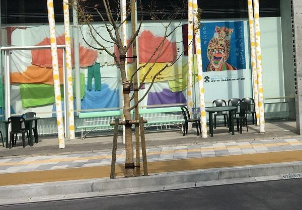 5月15日 軽井沢で靉嘔展、島州一展 を見る_c0122967_16140282.jpg