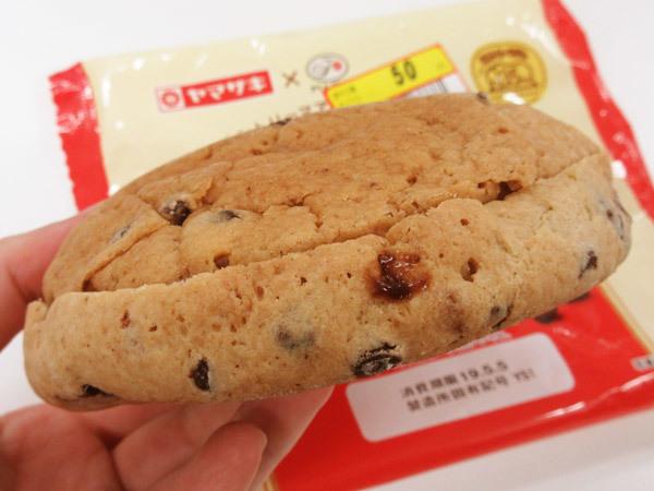【菓子パン】カントリーマアムパン_c0152767_23085613.jpg