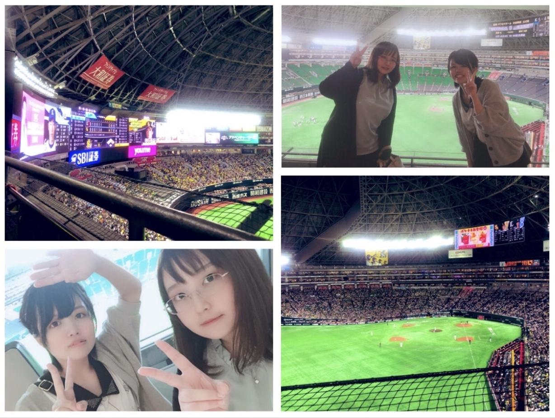 野球観戦!_a0157480_09333465.jpeg