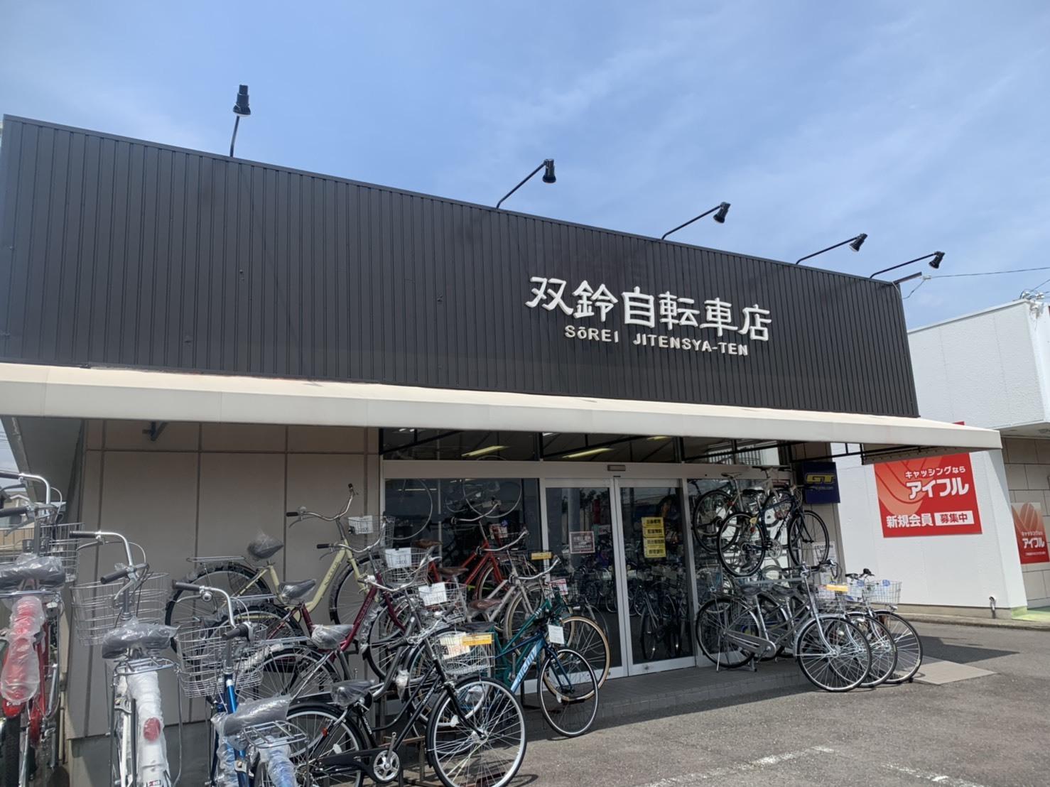 お店を塗り直ししました_b0189682_16554344.jpg